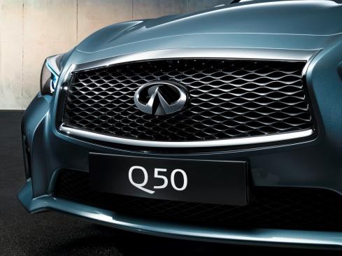 Infiniti Q50 Design: An Inheritance of Riches